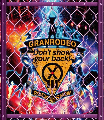 """【送料無料】GRANRODEO LIVE 2018 G13 ROCK☆SHOW""""Don't show your back!"""