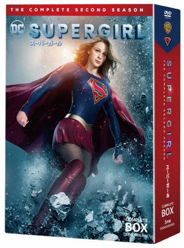 【送料無料】SUPERGIRL/スーパーガール〈セカンド・シーズン〉 DVD コンプリート・ボックス/メリッサ・ブノワ[DVD]【返品種別A】