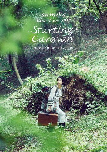 "【送料無料】[限定版]sumika Live Tour 2018""Starting Caravan"