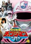 【送料無料】電撃戦隊チェンジマン VOL.4/特撮(映像)[DVD]【返品種別A】
