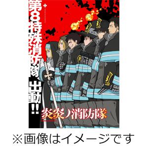 【送料無料】炎炎ノ消防隊 第2巻 【Blu-ray】/アニメーション[Blu-ray]【返品種別A】