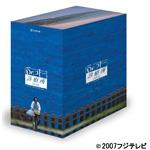 【送料無料】Dr.コトー診療所 2006 スペシャルエディション DVDBOX/吉岡秀隆[DVD]【返品種別A】