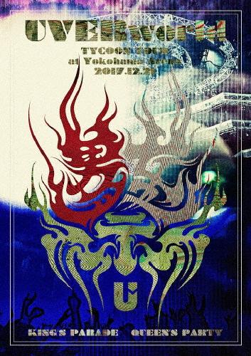 【送料無料】UVERworld TYCOON TOUR at Yokohama Arena 2017.12.21【通常盤/1Blu-ray】/UVERworld[Blu-ray]【返品種別A】