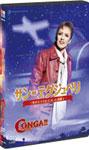 【送料無料】『サン=テグジュペリ』-「星の王子様」になった操縦士-『CONGGA!!』/宝塚歌劇団花組[DVD]【返品種別A】, TSK eSHOP:4abb8def --- sunward.msk.ru