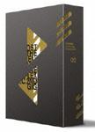 【送料無料】攻殻機動隊 S.A.C. 2nd GIG Blu-ray Disc BOX 2/アニメーション[Blu-ray]【返品種別A】