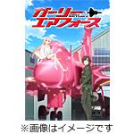 【送料無料】[限定版]ガーリー・エアフォースIII(初回生産限定)/アニメーション[Blu-ray]【返品種別A】