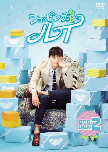 【送料無料】ショッピング王ルイ DVD-BOX 2/ソ・イングク[DVD]【返品種別A】