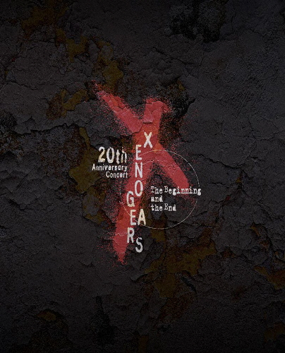 【送料無料】Xenogears 20th Anniversary Concert -The Beginning and the End-/光田康典[Blu-ray]【返品種別A】