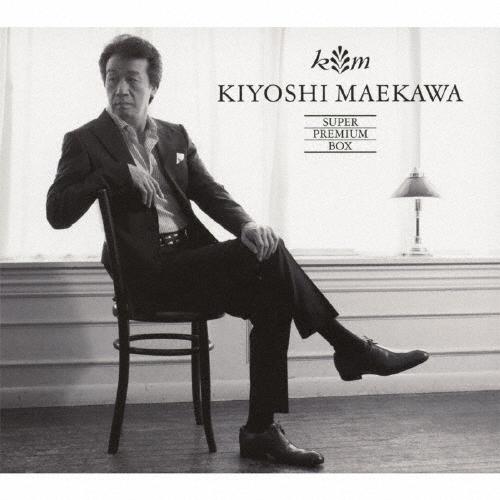 【送料無料】前川 清 スーパープレミアムボックス/前川清[CD+DVD]【返品種別A】