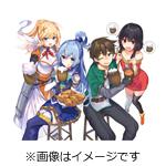 【送料無料】この素晴らしい世界に祝福を!2 Blu-ray BOX/アニメーション[Blu-ray]【返品種別A】