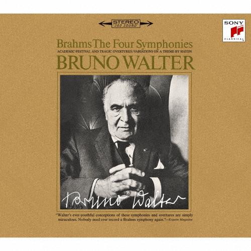 【送料無料】[枚数限定][限定盤]ブラームス:交響曲全集・管弦楽曲・協奏曲・声楽曲集/ブルーノ・ワルター[HybridCD]【返品種別A】
