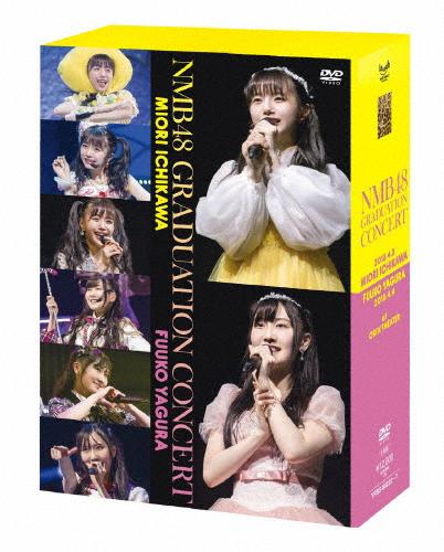 【送料無料】[先着特典付]NMB48 GRADUATION CONCERT~MIORI ICHIKAWA / FUUKO YAGURA~【6DVD】/NMB48[DVD]【返品種別A】