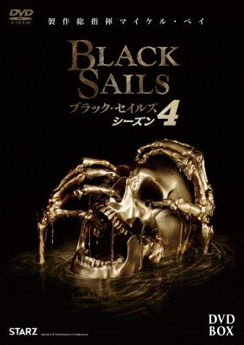 【送料無料】BLACK SAILS/ブラック・セイルズ4 DVD-BOX/トビー・スティーヴンス[DVD]【返品種別A】