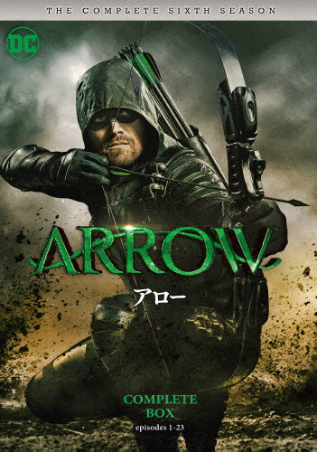 【送料無料】ARROW/アロー〈シックス・シーズン〉 DVD コンプリート・ボックス/スティーヴン・アメル[DVD]【返品種別A】