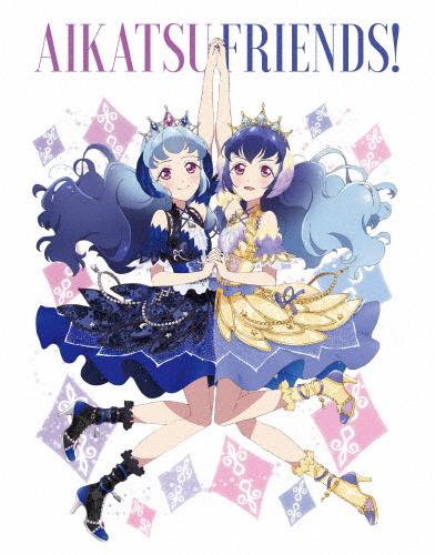 【送料無料】アイカツフレンズ!Blu-ray BOX 3/アニメーション[Blu-ray]【返品種別A】