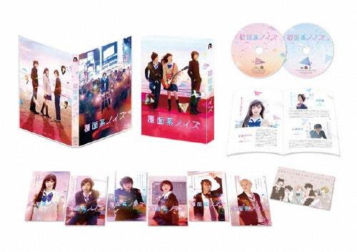 【送料無料】覆面系ノイズ Blu-rayスペシャル・エディション/中条あやみ[Blu-ray]【返品種別A】