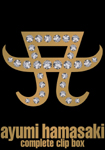 【送料無料】complete clip box/浜崎あゆみ[DVD]【返品種別A】, 金沢の漬物専門店 四十萬谷本舗 c62d6800