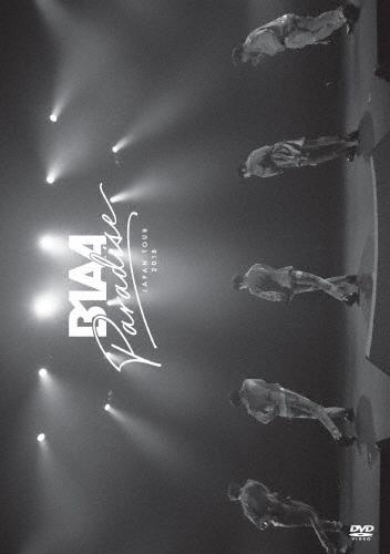 【送料無料】[枚数限定][限定版]B1A4 JAPAN TOUR 2018「Paradise」(初回限定盤)/B1A4[DVD]【返品種別A】