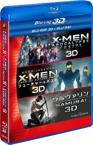 【送料無料】X-MEN 3D2DブルーレイBOX/ジェームズ・マカヴォイ[Blu-ray]【返品種別A】