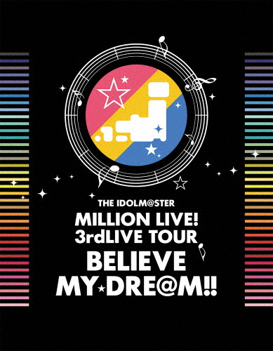 【送料無料】[枚数限定][限定版]THE IDOLM@STER MILLION LIVE! 3rdLIVE TOUR BELIEVE MY DRE@M!! LIVE Blu-ray 06&07@MAKUHARI【完全生産限定】/オムニバス[Blu-ray]【返品種別A】
