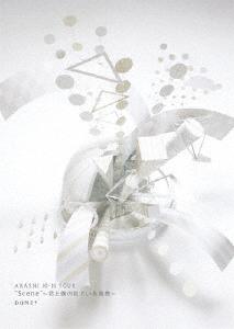 """【送料無料】ARASHI 10-11TOUR""""Scene"""