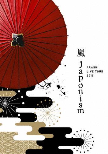 【送料無料】ARASHI LIVE TOUR 2015 Japonism【DVD】/嵐[DVD]【返品種別A】