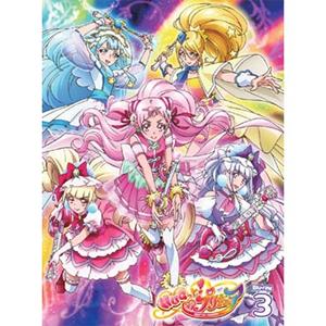 【送料無料】HUGっと!プリキュア vol.3【Blu-ray】/アニメーション[Blu-ray]【返品種別A】