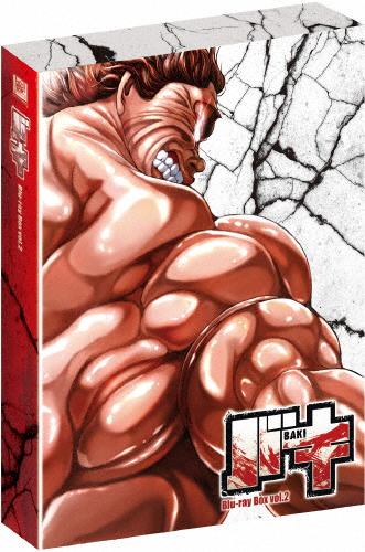 【送料無料】バキ ブルーレイBOX vol.2/アニメーション[Blu-ray]【返品種別A】