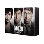 【送料無料】MOZU Season1 ~百舌の叫ぶ夜~ DVD-BOX/西島秀俊[DVD]【返品種別A】