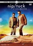 【送料無料】NIP/TUCK-ハリウッド整形外科医-〈フィフス・シーズン〉コレクターズ・ボックス/ディラン・ウォルシュ[DVD]【返品種別A】, メガネのミルック:4500d6ba --- nem-okna62.ru
