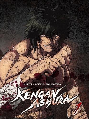 【送料無料】ケンガンアシュラ【1】【Blu-ray】/アニメーション[Blu-ray]【返品種別A】