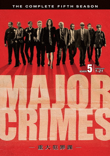 【送料無料】MAJOR CRIMES ~重大犯罪課~〈フィフス・シーズン〉 コンプリート・ボックス/メアリー・マクドネル[DVD]【返品種別A】