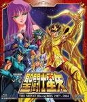 【送料無料】[枚数限定][限定版]聖闘士星矢 THE MOVIE Blu-ray BOX 1987~2004/アニメーション[Blu-ray]【返品種別A】