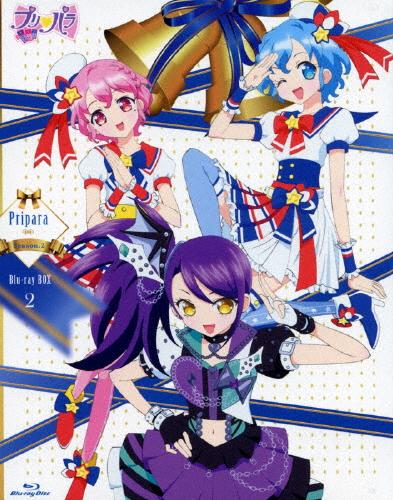【送料無料】Pripara Season.2 Blu-ray BOX-2/アニメーション[Blu-ray]【返品種別A】