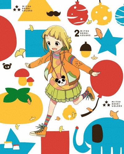 【送料無料】三ツ星カラーズ Vol.2【DVD】/アニメーション[DVD]【返品種別A】