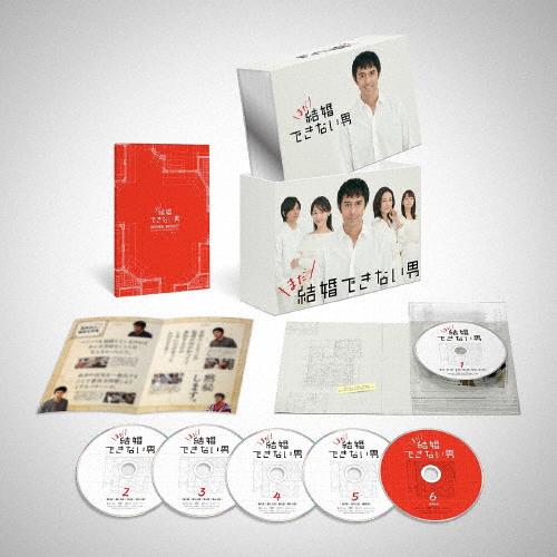 【送料無料】まだ結婚できない男 DVD-BOX/阿部寛[DVD]【返品種別A】