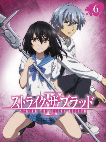 【送料無料】[限定版]ストライク・ザ・ブラッドIV OVA Vol.6<初回仕様版>/アニメーション[Blu-ray]【返品種別A】