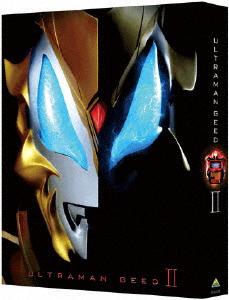 【送料無料】ウルトラマンジード Blu-ray BOX II/濱田龍臣[Blu-ray]【返品種別A】