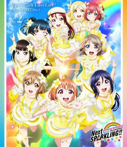 【送料無料】ラブライブ!サンシャイン!! Aqours 5th LoveLive! ~Next SPARKLING!!~ Blu-ray Day2/Aqours[Blu-ray]【返品種別A】