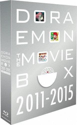 送料無料 枚数限定 限定版 AL完売しました。 DORAEMON THE MOVIE BOX コレクション Blu-ray 返品種別A 初回限定生産商品 メーカー公式ショップ 2011-2015 ブルーレイ アニメーション