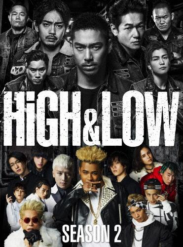 【送料無料】HiGH & LOW SEASON2 完全版BOX/AKIRA,青柳翔[Blu-ray]【返品種別A】