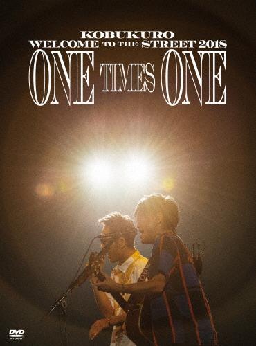 【送料無料】[限定版]KOBUKURO WELCOME TO THE STREET 2018 ONE TIMES ONE FINAL at 京セラドーム大阪(DVD初回限定盤)/コブクロ[DVD]【返品種別A】