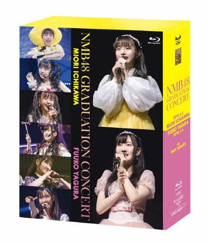 【送料無料】NMB48 GRADUATION CONCERT~MIORI ICHIKAWA / FUUKO YAGURA~【3BD】/NMB48[Blu-ray]【返品種別A】