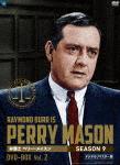 【送料無料】弁護士 ペリー・メイスン シーズン9 DVD-BOX Vol.2/レイモンド・バー[DVD]【返品種別A】