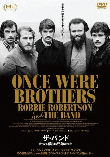 受賞店 送料無料 ザ バンド デポー かつて僕らは兄弟だった 返品種別A DVD