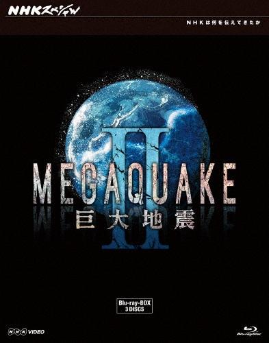 【送料無料】NHKスペシャル MEGAQUAKE II 巨大地震 ブルーレイBOX/ドキュメント[Blu-ray]【返品種別A】
