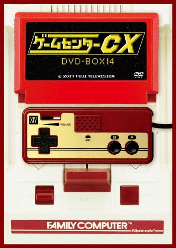 【送料無料】ゲームセンターCX DVD-BOX14/有野晋哉[DVD]【返品種別A】