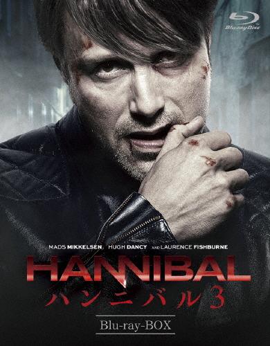 【送料無料】HANNIBAL/ハンニバル3 Blu-ray-BOX/ヒュー・ダンシー[Blu-ray]【返品種別A】