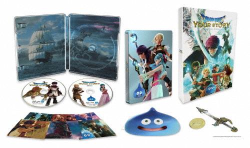 【送料無料】[枚数限定][限定版]ドラゴンクエスト ユア・ストーリー Blu-ray 完全数量限定版/アニメーション[Blu-ray]【返品種別A】