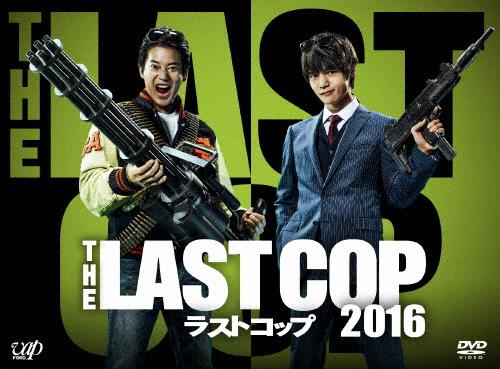 【送料無料】THE LAST COP/ラストコップ2016 DVD-BOX/唐沢寿明[DVD]【返品種別A】